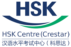 HSK Chinese Course